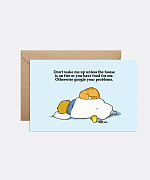 Don't Wake Me Up Card