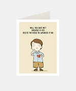 Date Me Greeting Card